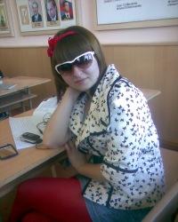 Мария Рублёвская, 29 марта , Краснодар, id105679773