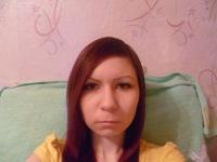 Регина Яратова, 6 июня 1989, Уфа, id125791805