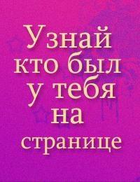 Александр Ильин, 24 декабря 1984, Барда, id13363586