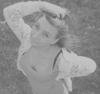 Анна Стулова, 14 декабря 1996, Москва, id137965804