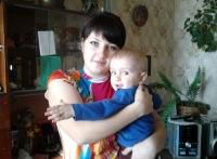 Татьяна Гапоненко(мешкова), 12 июня 1989, Сумы, id149508852