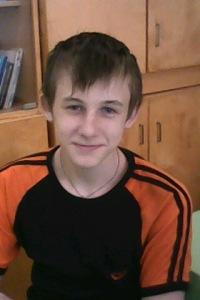 Денис Гылявский, 8 апреля 1998, Ростов-на-Дону, id149936749