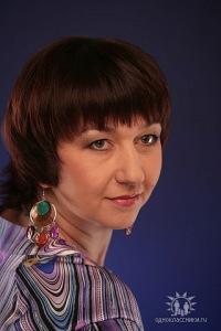 Елена Брикуля, 29 января 1996, Екатеринбург, id152075790