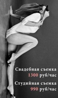 Макар Нагульнов, id26067011