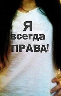 Алла Рахлеева, 30 марта , Москва, id100932740